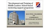 HUI LEUNG Yuk-ping, Hoi Ping Chamber of Commerce Secondary School