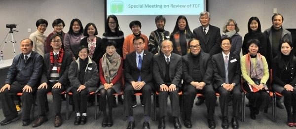 The 6th Special Meeting on Review of TCF (24 February 2016)