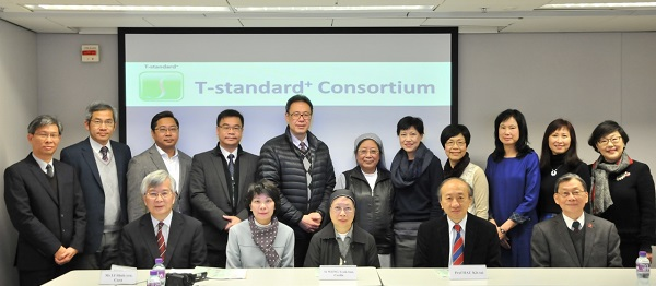 The 1st Meeting of the Co-opted System Partners of the T-standard Consortium (25 February 2016)