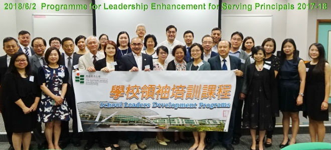 Programme for Leadership Enhancement for Serving Principals/ Vice-Principals 2018